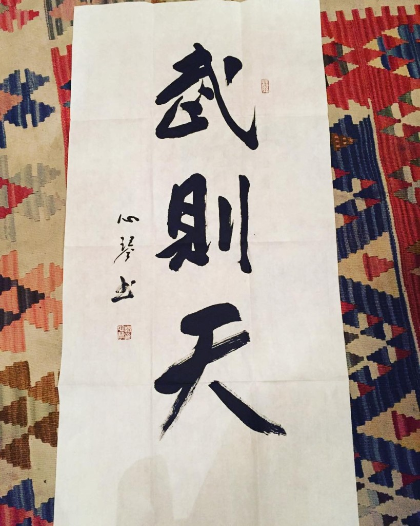 Does anyone have a translation?